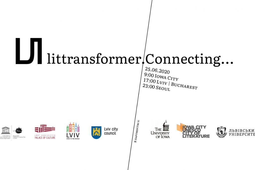 Littransformer Connecting